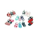 Baby shoes in various types of material (Hong Kong)
