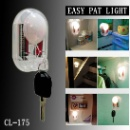 Easy Pat Light/Wall Lamp/Promotion Gifts (China)