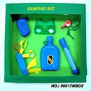 camping set (Hong Kong)