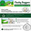Flushable pet waste bag (China)