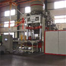 Refractory material compressor (China)