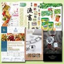 Poster and Advertising Design and Printing (Hong Kong)