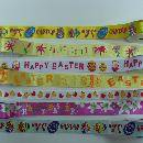 Printed Ribbon (Hong Kong)