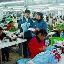 Factory Audit Service (Mainland China)