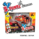 Stuntz - X Skateboard with Ramp C (Mainland China)