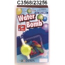 Water bomb (Hong Kong)