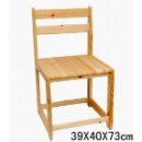 Wooden Chair (Mainland China)