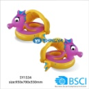 Swimming Ring (China)