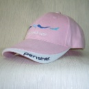 Cotton Baseball Cap (Hong Kong)