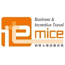 MICE Expo del recorrido (Hong Kong)