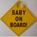 Baby on Board Car Sign  (Mainland China)