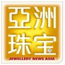 Jewellery News Asia Chinese Edition (Hong Kong)