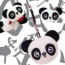 Panda Mobile Dangle (Hong Kong)
