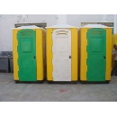 Chemical Portable Toilet (Hong Kong)