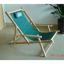 Wood Beach Chair with Armrest  (China)