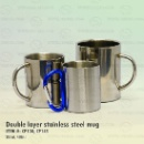 Double Layer Stainless Steel Mug (Hong Kong)