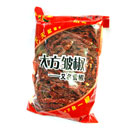 Dried Chili (China)
