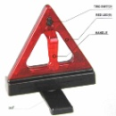 Rechargeable Safety Light (Hong Kong)