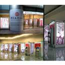Retail Shop Design Service (Hong Kong)