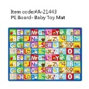 PE Board Baby Toy Mat (Hong Kong)