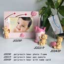 Polyresin Stationery Set (Hong Kong)