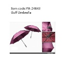 Golf Umbrella (Hong Kong)