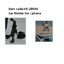 Car Holder for iPhone (Hong Kong)