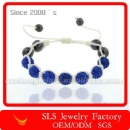 Blue Beads Shamballa Bracelet (Mainland China)