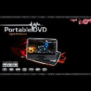 Portable DVD Player (Mainland China)