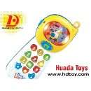 Toy Music Cell Phone (China)