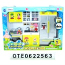 Toy Kitchen (Mainland China)