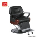Barber Chair (China)