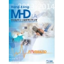 Hong Kong Medical and Healthcare Device Industries Association (Hong Kong)