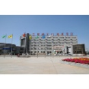 Bayannaoer Economic and Technological Development Zone (China)