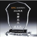 Crystal Trophy (Hong Kong)