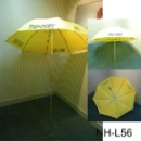 Fishing Umbrella  (Hong Kong)