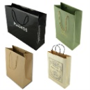 Gift Paper Bag (Hong Kong)