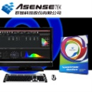 Spectrum Analysis Software (Taiwan)