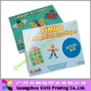 Kids Paper Toy Box (China)