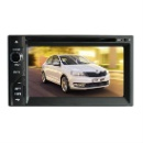 Universal Double Din Car DVD Player (Mainland China)