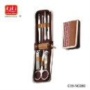 7 In 1 Manicure Set (China)