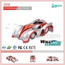 Toy Vehicle Racing Car and Infrared Wall Climber Car (Mainland China)