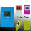 Kitchen Timer (Hong Kong)