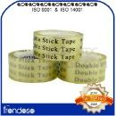 Linerless Double Side Tape (Taiwan)