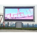 Indoor/Outdoor Full Color LED Message Center/LED Display/LED Time & Temperature Display (Hong Kong)