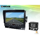 7 inch Reversing Video System with waterproof camera (Mainland China)