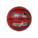 Laminated Basketball (China)