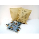 Chinese Medicine Bag (Hong Kong)
