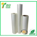 Thermal Lamination Film Roll For Packaging (Mainland China)