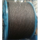 Steel Wire Rope (China)